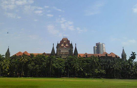 Bombay HC opens Haji Ali Dargah to women – Great News Bombay high court