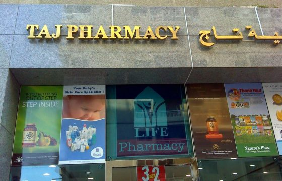MENA region- Pharma Products Exports – Ms. Priyanka Singh  Views – Director Taj Pharma Group